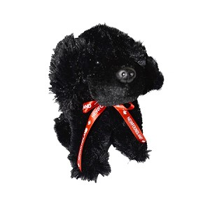 Plush - Newfoundland Dog - 8""